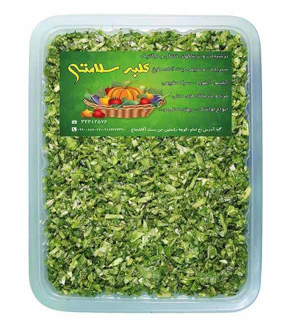 سبزی آشی پاک شده